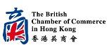 british_chamber_HK