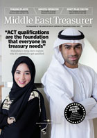 The Middle East Treasurer January 2011 cover image